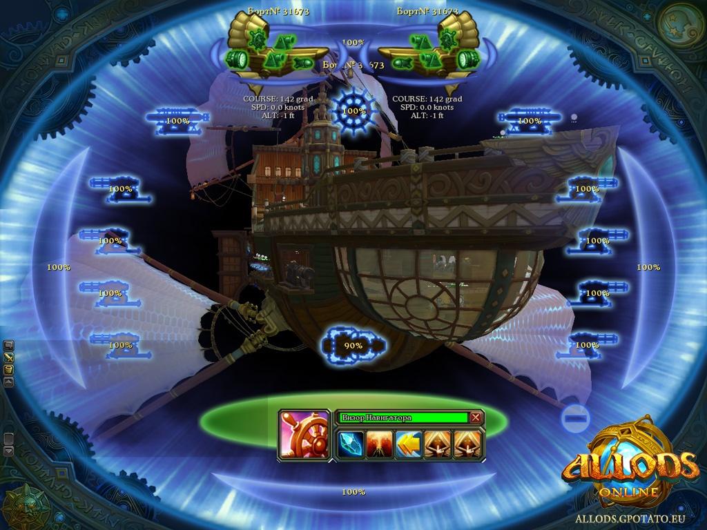 Азарт плей казино игровые автоматы